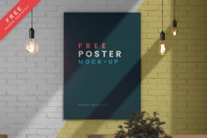 Poster on the Wall FREE PSD Mockup