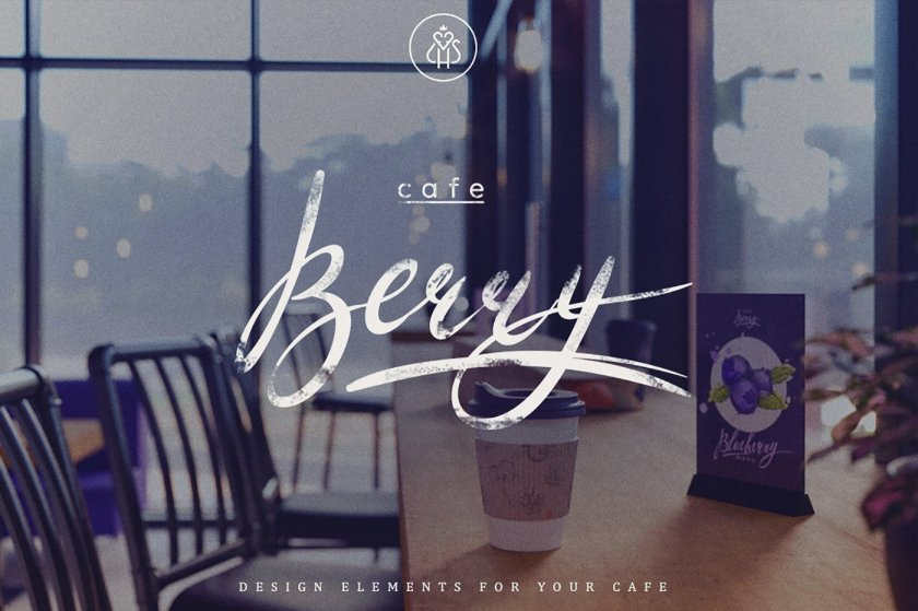 Berry - cover w/ text
