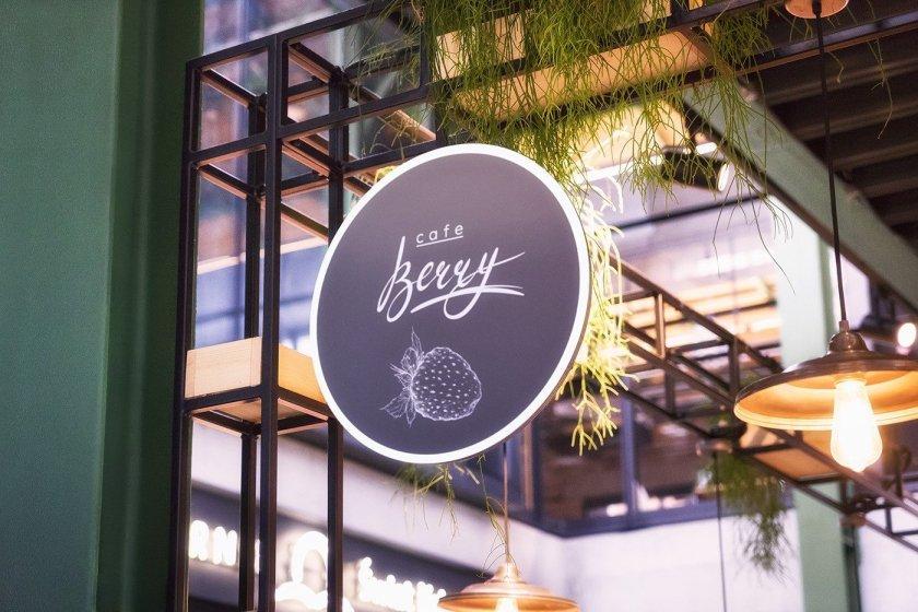 Berry - restaurant example