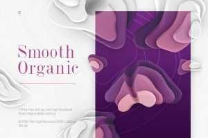 Smooth Organic Cover