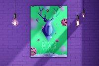 Christmas Poster Aquamarine Color 04