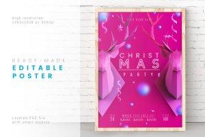 Incarnadine Christmas 01