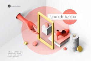 Romantic Fashion Cover