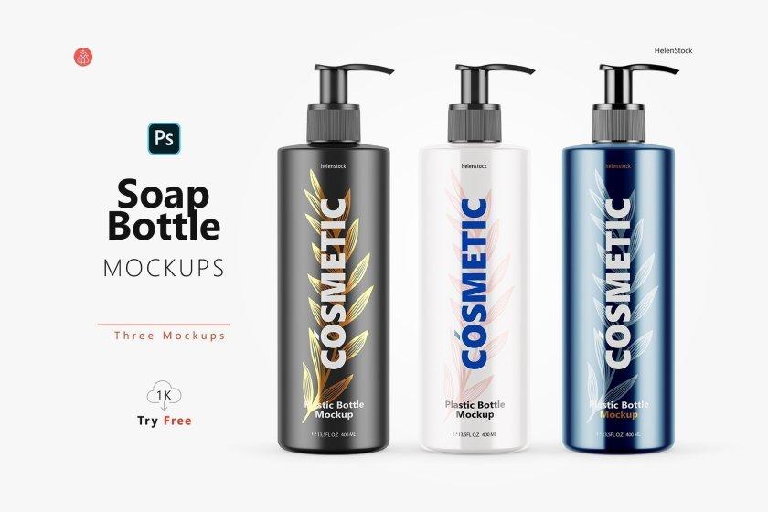 Soap Bottle Mockups Front Set Cover